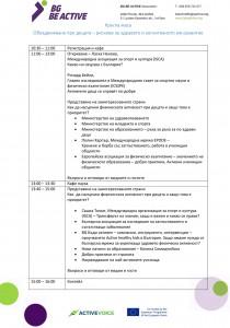 Round-Table---agenda_BG